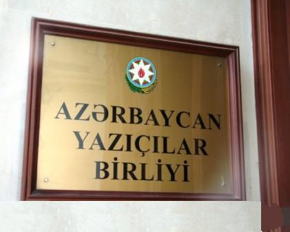 AYB kitab çapı və online satışla bağlı yeni layihə həyata keçirəcək
