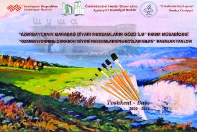Azərbaycan-Özbəkistan birgə rəsm müsabiqəsi yekunlaşıb