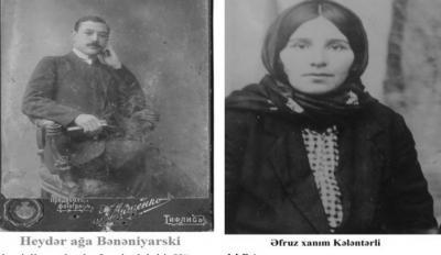 Naxçıvan xanları haqqında yaddaş səhifələri - Tarix