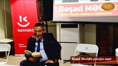 Milli Kitab Sərgisində Rəşad Məcidlə poeziya saatı -  Video